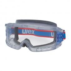 Kính Sperian Uvex Ultravision